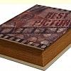 Caixa Livro 33 x 25 x 8 altura