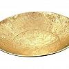 Centro de Mesa em Metal Dourado, 8.5x32cm